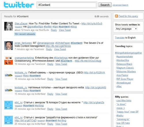 #14 Twitter Search for Content - search1